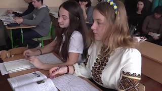 Урок біології в 9-Б класі. Районний семінар молодого вчителя в Надвірнянській школі №3
