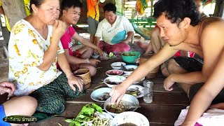 วันแม่ ตุ้มโฮมกัน กินข้าวหลายคน อาหาร อีสาน