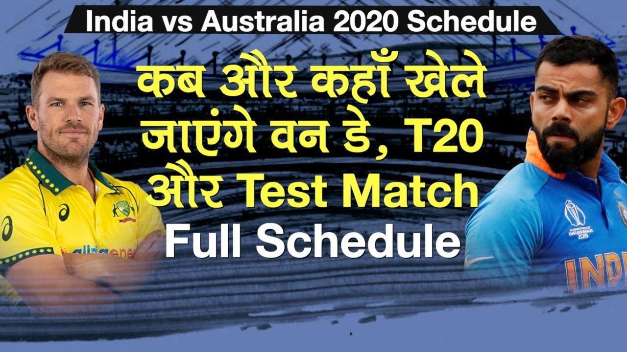 India vs Australia 2020 Full Schedule: ऑस्ट्रेलिया दौरे के कार्यक्रम का ऐलान, जानें कब से शुरू होंगे मुकाबले – Watch Video