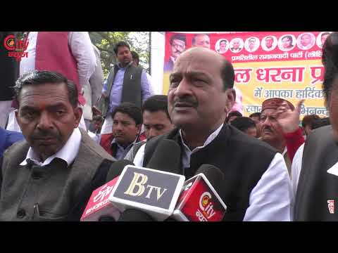 City News Bareilly 06- 02- 2019