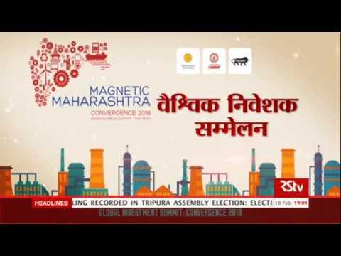 'Magnetic Maharashtra' Convergence Summit 2018
