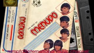MENUDO - If You're Not Here (By My Side) - Good-Cassette-Audio