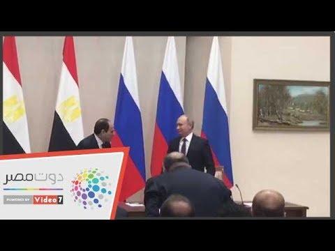 اليوم السابع :السيسى وبوتين يغادران مقر المؤتمر الصحفى بسوتشى