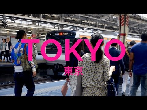 Tokyo, Japan travel vlog 2017