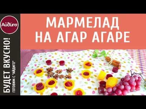 Чтобы приготовить фруктовый