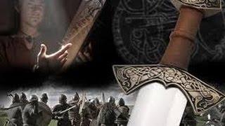 Скандинавские мечи