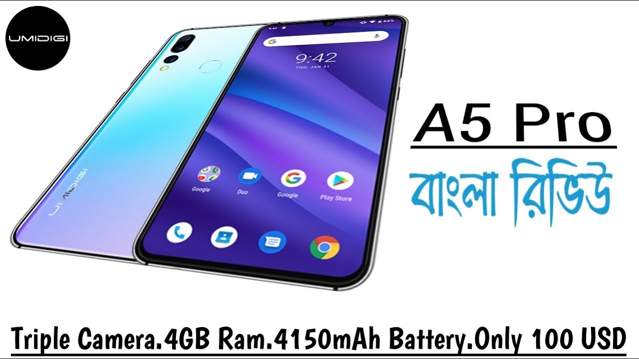 Umidigi A5 Pro price In Bangladesh. Bangla review. 100 Usd
