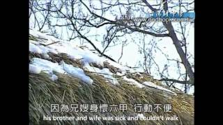 The Legend of Qing Shui Zhu Shi - Part One.wmv