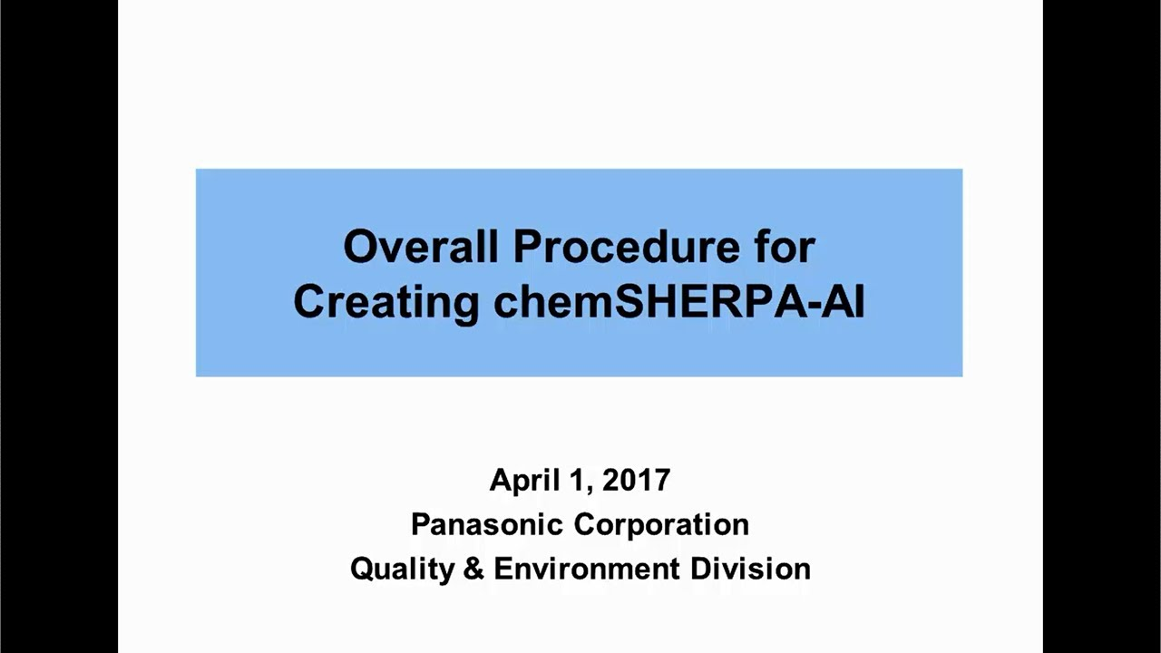 05_Overall Procedure for Creating chemSHERPA-AI(Video)