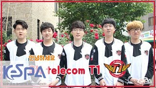 2017 LoL Champions Korea Summer - SK telecom T1 Interview (+ EN/CN Sub)