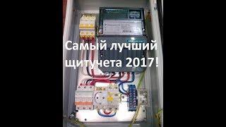 Лучшие моменты 2017г НАШИ ВКС РФ В СИРИИ