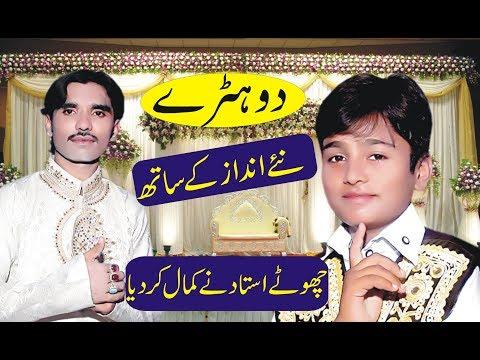 Singer Tanveer Anjam & Toqeer Ali Yari Me Dohray    Latest Song 2017  Ali Movies Piplan 0301 3120597