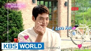 Kim Woobin's Special Interview [Entertainment Weekly / 2016.08.29]