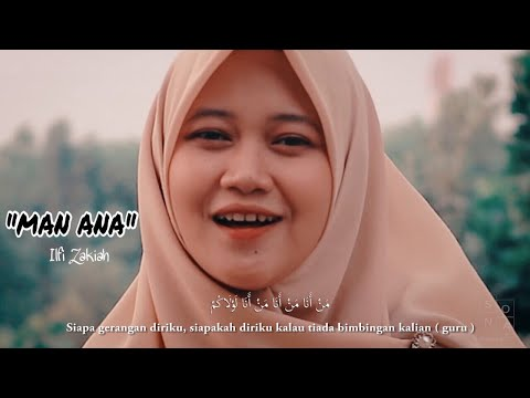MAN ANA  (من أنا ) - COVER BY ILFI ZAKIAH (OFFICIAL)