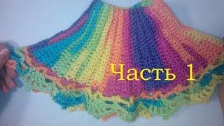 1 Шарф-манишка крючком Вязание для детей Dickey crochet(детский шарф манишка крючком для ребенка - идеальное решение для мамы. Вязаный шарф для детей не добавляет..., 2014-11-18T21:49:38.000Z)