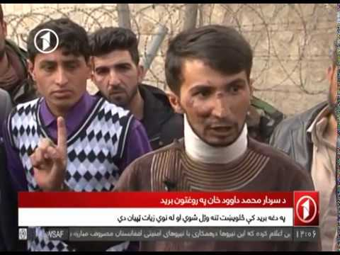 Afghnistan Pashto News-09.03.2017. د افغانستان خبرونه