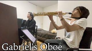 モリコーネ追悼。【ガブリエルのオーボエ(Gabriel's Oboe)】