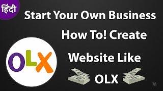 How To Create a Website Like OLX
