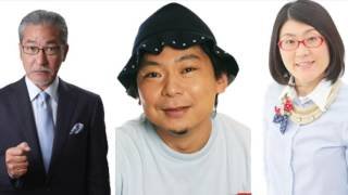 放送作家の鈴木おさむが、大竹まことと光浦靖子に、森三中 大島との結婚...