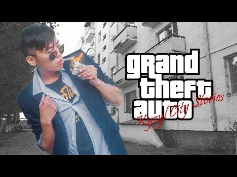 GTA Parody - Kyzyl City Stories (Pilot)