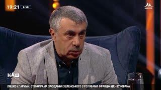 Комаровский: Зеленский спас страну от третьего Майдана – кровавого и страшного