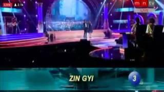 ဒိုုင္ေတြ အရမ္းၾကိဳက္ခဲ့တဲ့ Zin Gyi ႏွင့္ Billy La Min Aye (Duet Week - Myanmar Idol Season 2)