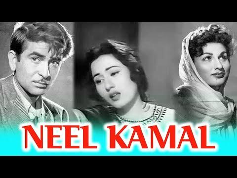 neel-kamal-(1947)-classic-hindi-movie-|-नील-कमल-|-raj-kapoor,-madhubala,-begum-para