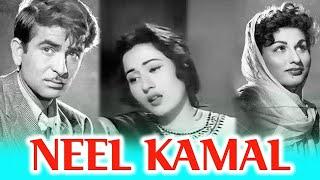 Neel Kamal (1947) Classic Hindi Movie   नील कमल   Raj Kapoor, Madhubala, Begum Para