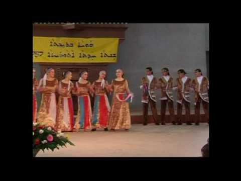знакомства ассирийцы