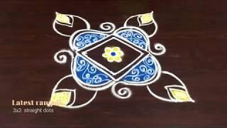 latest rangoli design sravanamasam special beautiful design || freehand kolam