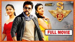 Download lagu Surya Singam 3 Telugu Full Movie Latest Telugu Full Movies Anushka Shetty Shruti Haasan MP3