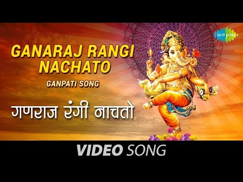 ganaraj-rangi-nachato--ganpati-song---lata-mangeshkar--marathi-songs---bhaktigeete