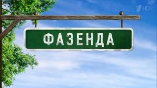 """Передача """"Фазенда"""" на Первом канале. Проект Дачная мансарда. Мебельная фабрика СТЕЛЛА"""