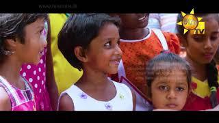 අත්තෙන් ඉත්තට ඇවිදින් | Aththen Iththata Awidin | Sihina Genena Kumariye Song Thumbnail