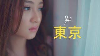 Gambar cover YUI - 東京 TOKYO ( Meisita Lomania ft. Ipank Yuniar Acoustic Cover )