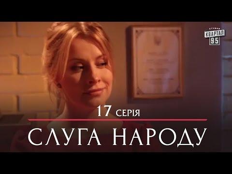 Деффчонки 5 сезон 21, 22 серия смотреть онлайн HD 720