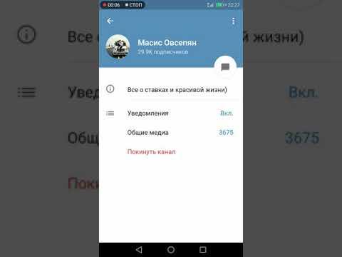 Масис Овсепян обычный мошенник