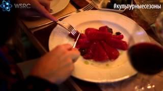 Дни Италии в Тюмени, гастрономический ужин-дегустация