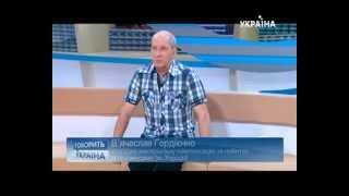 Говорить Україна. Без лица