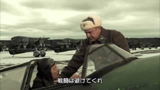 メッサーシュミット・ダウン[前編・後編]