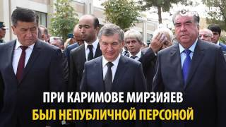 Шавкат Мирзияев: что известно о новом главе Узбекистана?