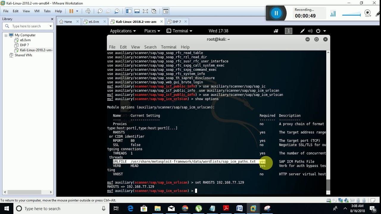 SAP ICM URL SCAN