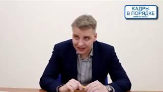 """Семинар: """"Обзор судебной практики за II пг 2018 г."""" Выходцев А.С."""