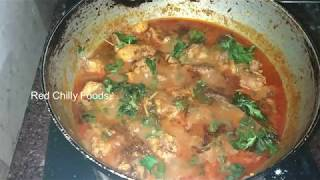 How to Make Chicken Curry in Hyderabad Style | Red Chilly Foods