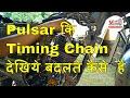 Bajaj Pulsar Timing Chain Replacement