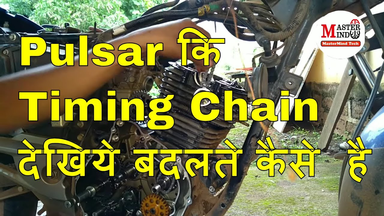 Bajaj Pulsar Timing Chain Replacement