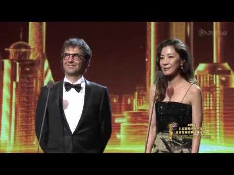 Michelle Yeoh / 2016 Shanghai International Film Festival