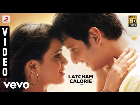 Yaan - Latcham Calorie Video | Harris...