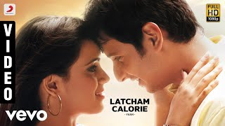 Yaan - Latcham Calorie Video | Harris Jayaraj | Jiiva