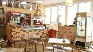 Пицца ROYAL Мариуполь